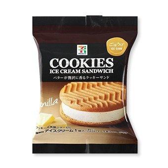 セブンプレミアム「バターが贅沢に香るクッキーサンド」