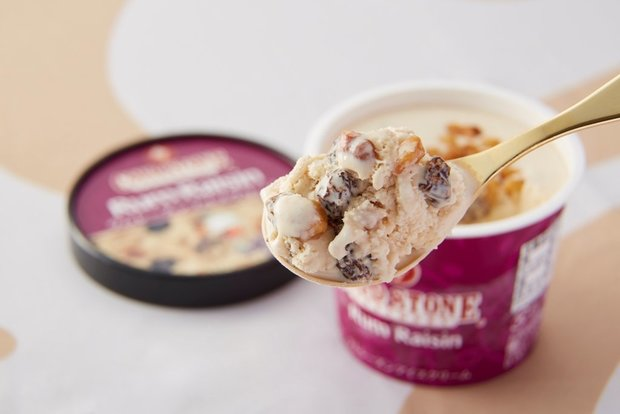 コールド・ストーン・クリーマリー「ラムレーズンアイスクリーム」