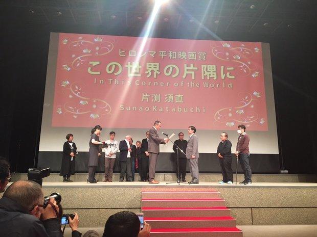 広島国際映画祭の授賞式