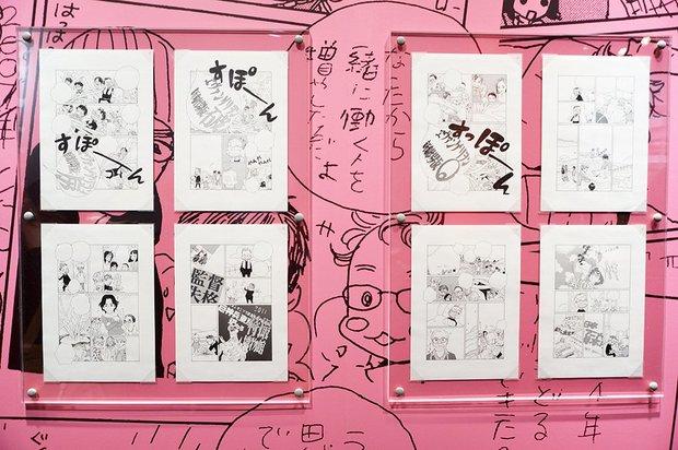 「株式会社カラー10周年記念展 過去(これまで)のエヴァと、未来(これから)のエヴァ。そして現在(いま)のスタジオカラー。」画像7