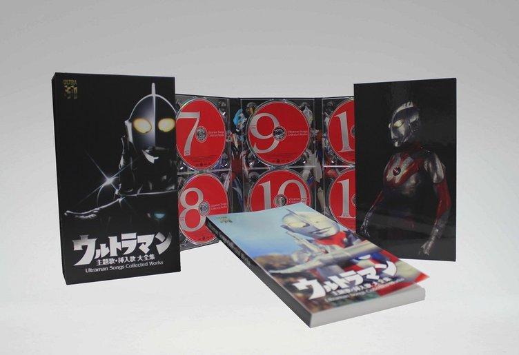 ウルトラマン全シリーズの楽曲を網羅! 263曲、15時間超の12枚組CD