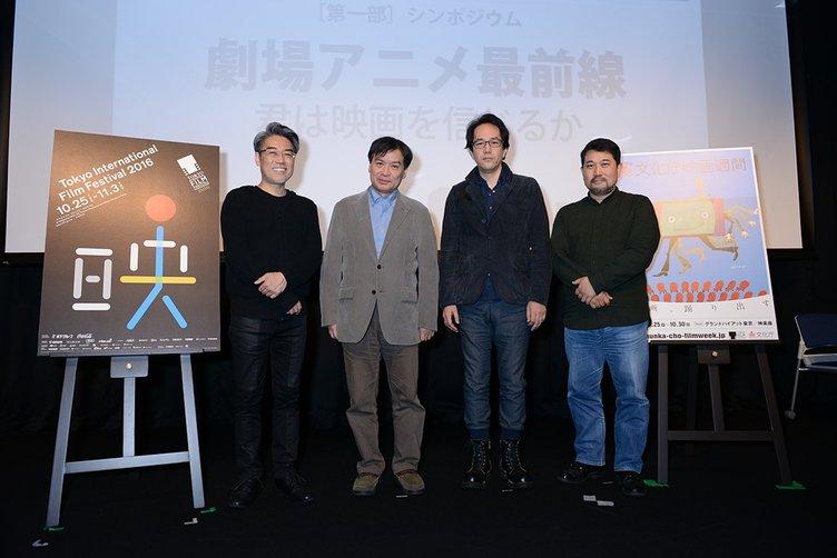 アニメは今、何を描き得るのか? 片渕・神山・瀬下監督がシンポジウムで語ったこと