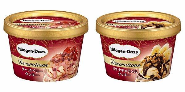 (左)チーズベリークッキー、(右)バナナキャラメルクッキー/画像はハーゲンダッツ公式Webサイトより