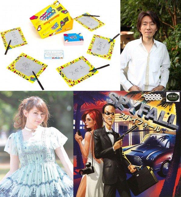ニコニコ本社でアナログゲーム祭り! 生放送からも参戦可能