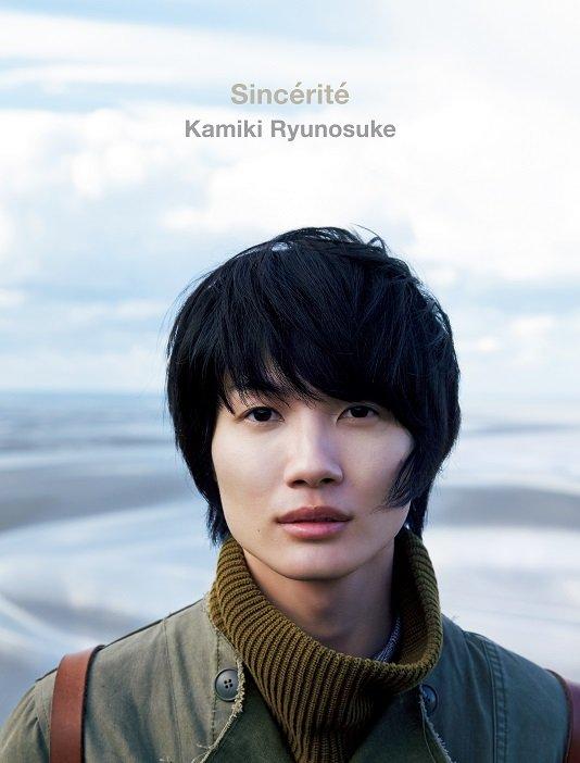 神木隆之介、欧州ロケ写真集刊行 『3月のライオン』『君の名は。』主演俳優の素顔
