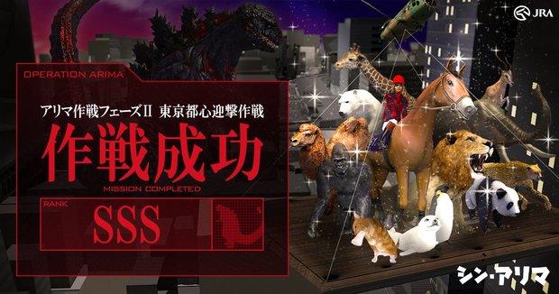 06_ogp_メイン2_成功6_SSS
