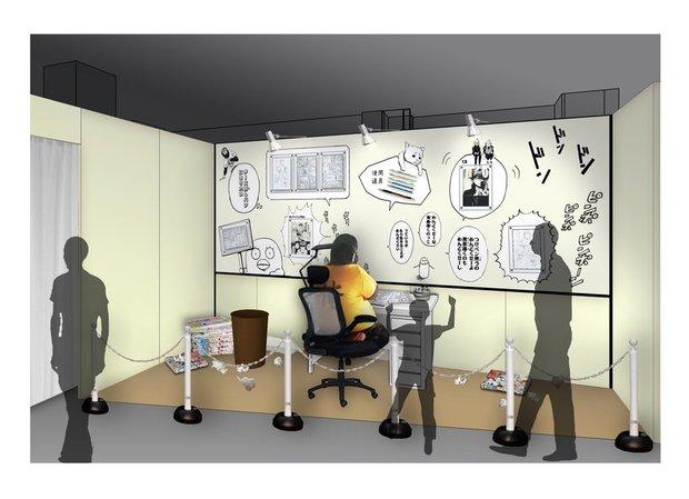 空知先生の仕事場をイメージしたブース