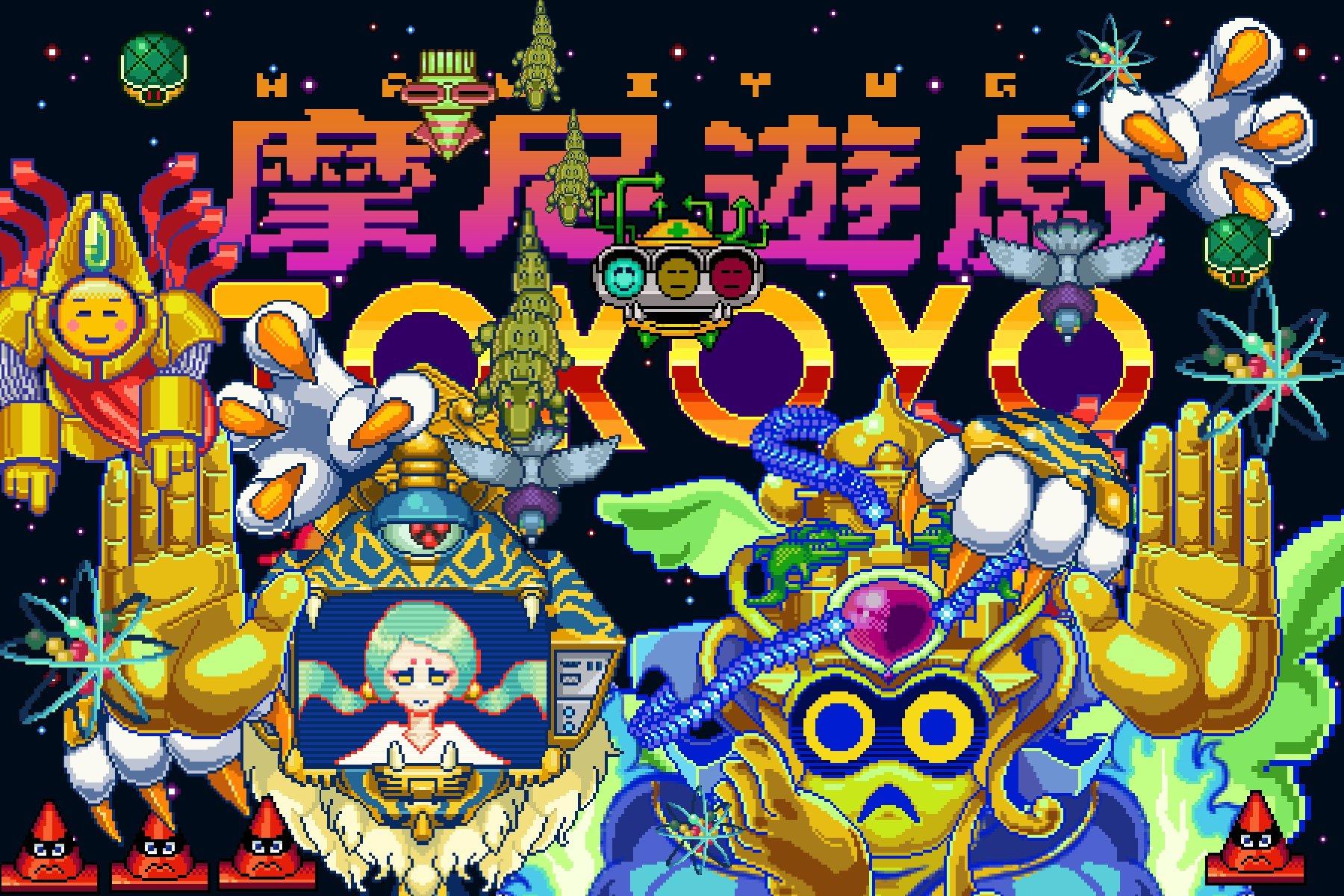 仏教系シューティング『摩尼遊戯 TOKOYO』 任天堂3DSに向け資金募集
