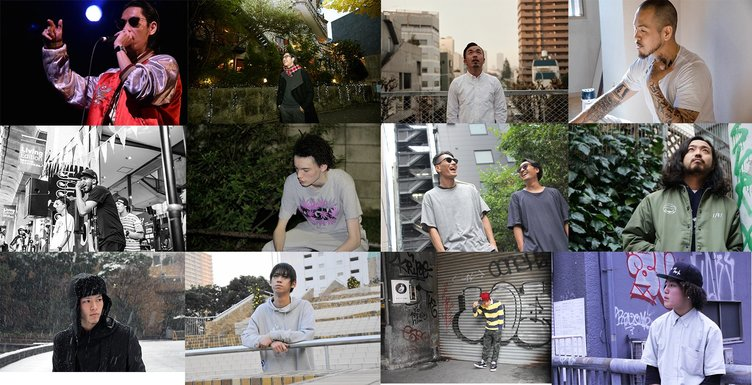 日本語ラップ最前線の男達 17人のラッパーインタビューまとめ