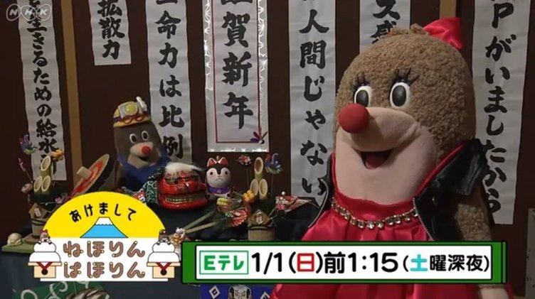 NHKの過激番組『ねほりんぱほりん』一挙放送 2次元しか愛せない女、元薬物中毒者再び!