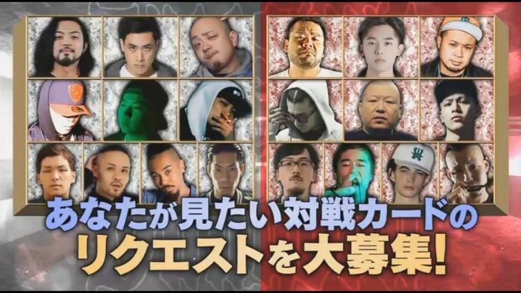 『フリースタイルダンジョン』大晦日特番に呂布カルマ、SIMON JAPが参戦!