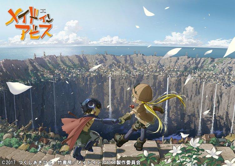 大穴探窟ファンタジー漫画『メイドインアビス』待望のアニメ化!
