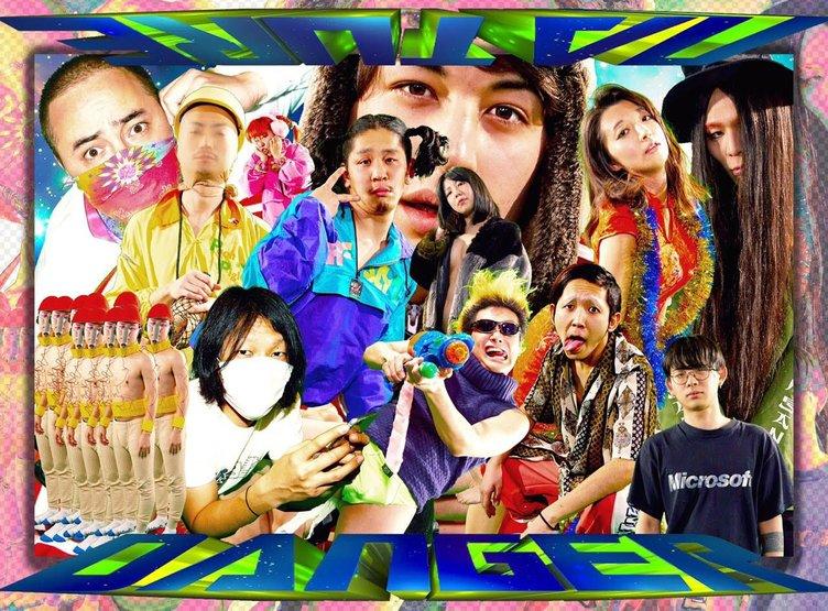 NATURE DANGER GANGが最後のプロジェクト 1000万円調達でバンド再始動!?