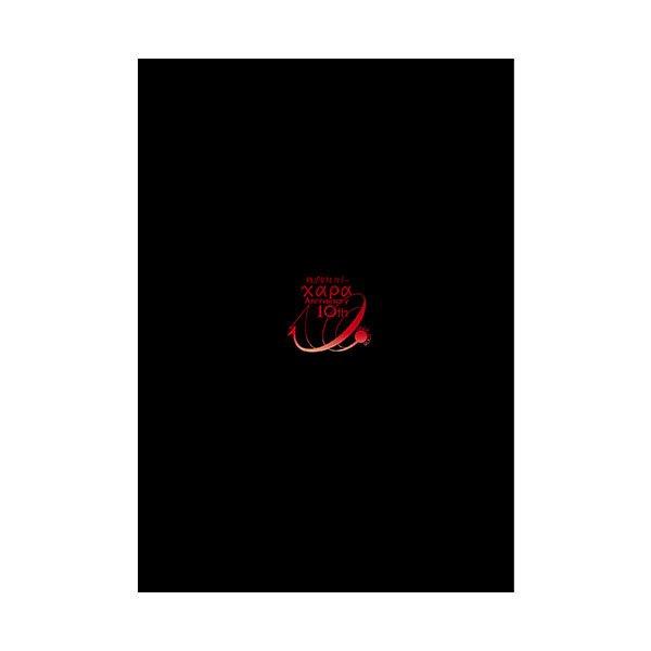 カラー10周年記念冊子を本体価格0円でWeb販売! 庵野秀明インタビューなど濃密な一冊