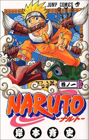 『NARUTO』100話、『封神演義』1000P読み放題! ジャンプ+の太っ腹企画