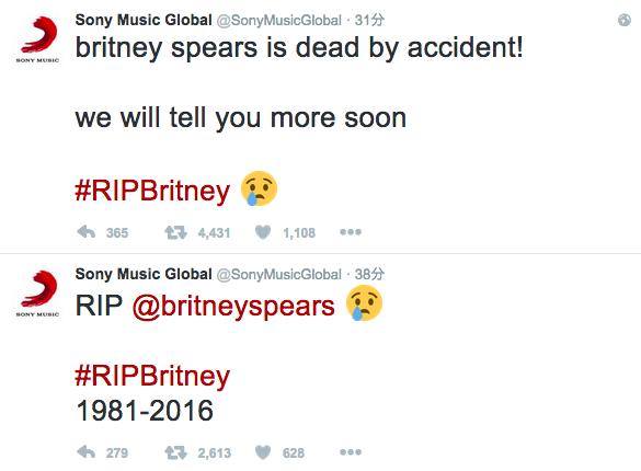 ブリトニー・スピアーズの訃報を伝えるツイート/画像は@SonyMusicGlobalからのスクリーンショット