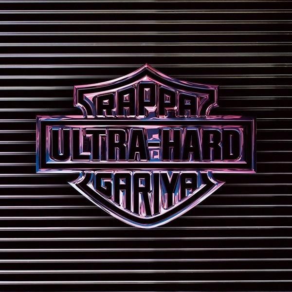 『ULTRA HARD』【CD+DVD】