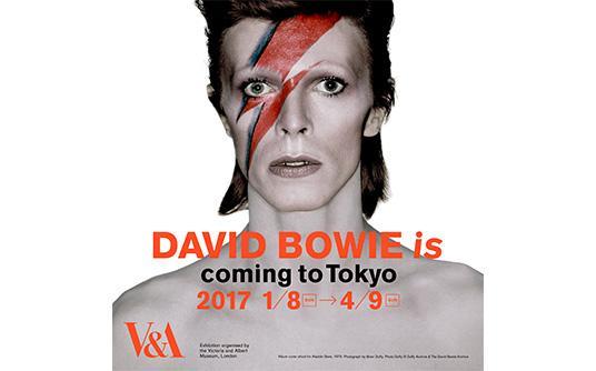 デヴィッド・ボウイの大回顧展「DAVID BOWIE is」がついに日本上陸!