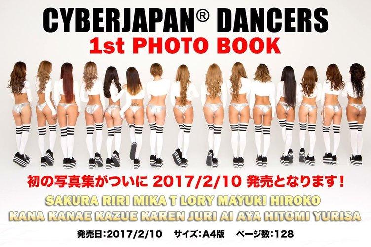 CYBERJAPAN DANCERS 初の写真集! 「ちんかめ」内藤啓介が撮り下ろし
