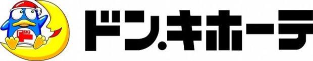 ドン・キホーテ ロゴ