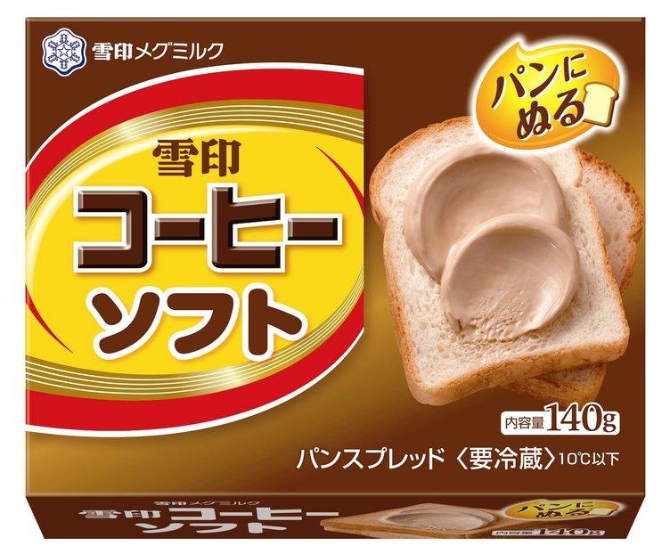 塗って食べる「雪印コーヒー」が登場! 朝食やおやつのパンに最適