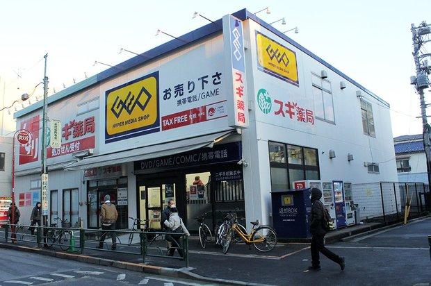 『Nintendo Switch』ゲオ北新宿店での発売の様子