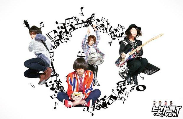村田さんがギターをつとめるバンド・ヒゲドライVAN