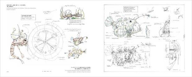 ラ・マシン カルネ・デ・クロッキー 写真とデザイン画集/画像はAmazonより 3