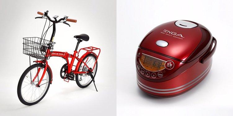 TENGA炊飯器に折りたたみ自転車! 新生活が加速しそうなキャンペーン