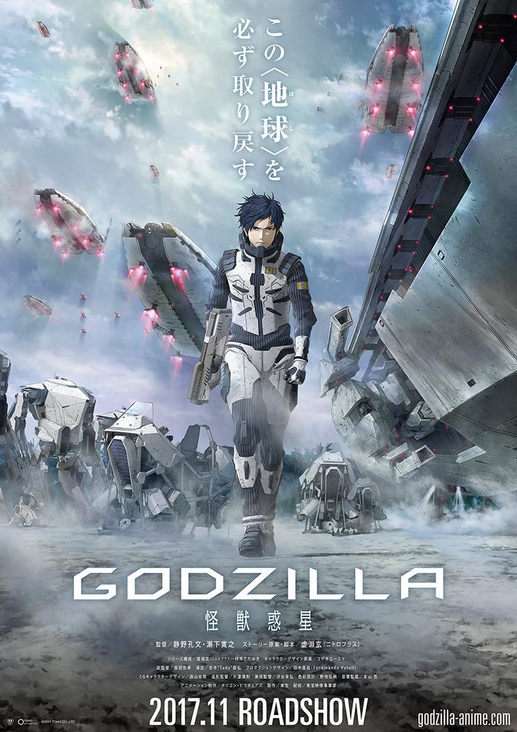 虚淵玄のアニメ版「GODZILLA」11月公開! ゴジラに奪われた2万年後の地球