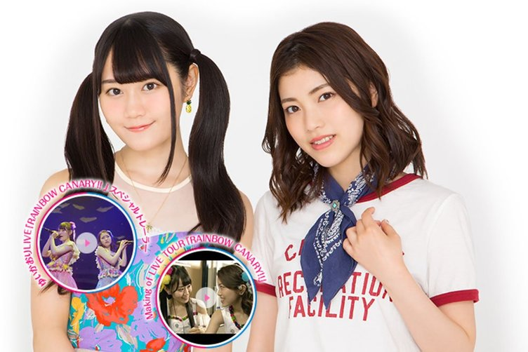 小倉唯 × 石原夏織の「ゆいかおり」音楽活動を6月末で休止へ! 代々木公演を思い出すと泣ける…