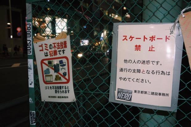 閉鎖された宮下公園3