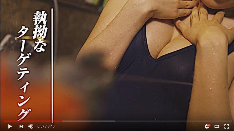 IT系を狙い撃ち! エ口リフレインが頭から離れない、名古屋のウェブ制作会社のCM動画