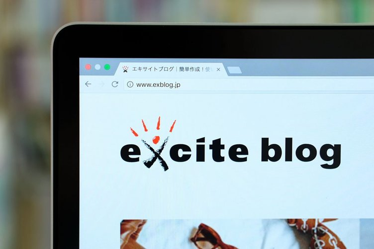 まだブログにこだわってるの? それでもやっぱり面白いブログ5選:エキサイトブログ編