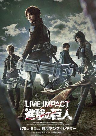 舞台『ライブ・インパクト「進撃の巨人」』死亡事故を受けて公演中止