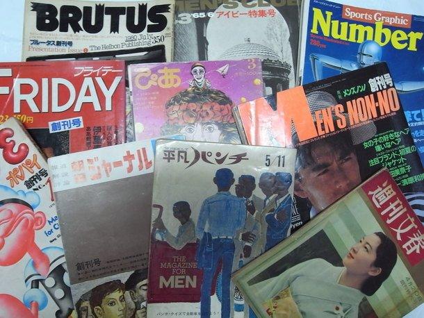 日本初の雑誌図書館・大宅壮一文庫が資金公募 皇族からアニメまで78万冊