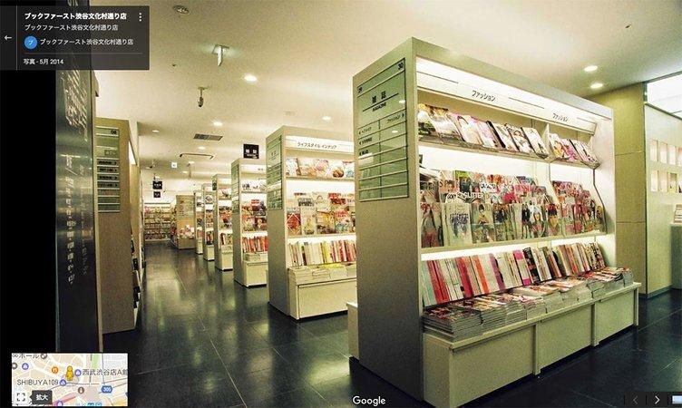 ブックファースト渋谷文化村通り店、6月に閉店 跡地はヴィレヴァンに