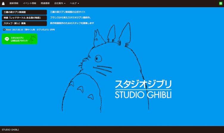 宮崎駿、またもや引退撤回「年齢的には、今度こそ、本当に最後の監督作品」