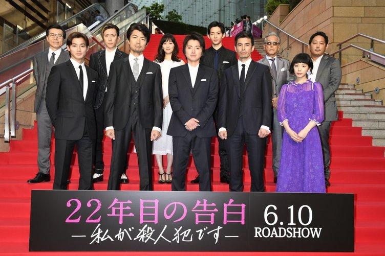 伊藤英明「一番きつかった」 映画『22年目の告白』舞台挨拶に豪華キャスト