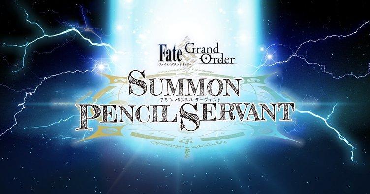 『FGO』からアナログゲーム「FGO Summon Pencil Servant」 鉛筆を転がして戦う…バトエン…?