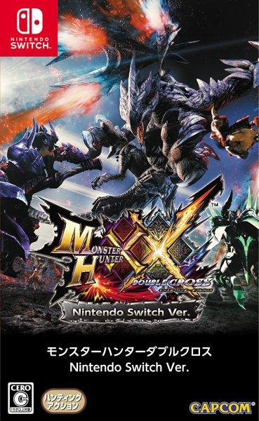 「モンハンダブルクロス」Nintendo Switchで発売決定!