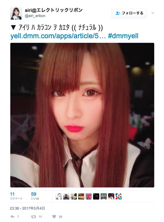 【4月27日〜5月4日】今週Twitterに投稿された最高に可愛い女の子画像まとめ