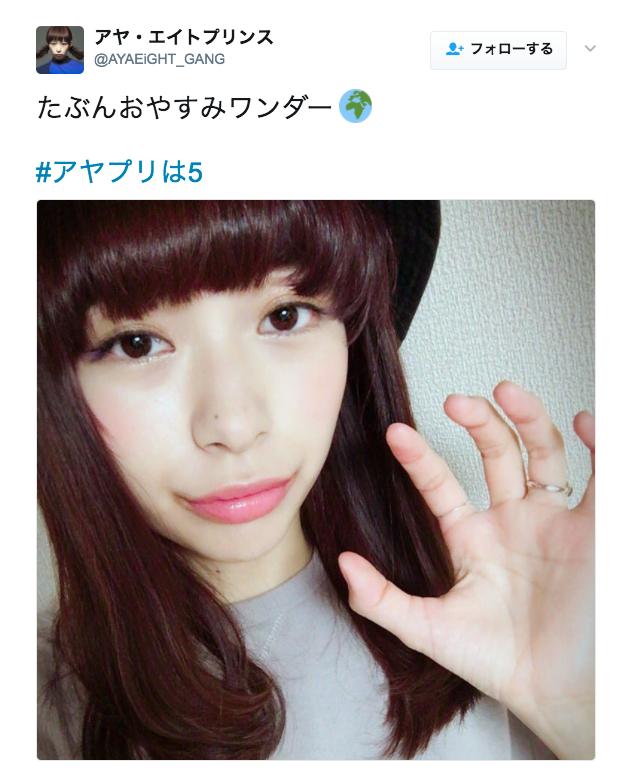 【5月5日〜5月11日】今週Twitterに投稿された最高に可愛い女の子画像まとめ