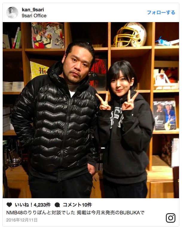須藤凜々花さんがヒップホップファンから注目されている理由とその余波