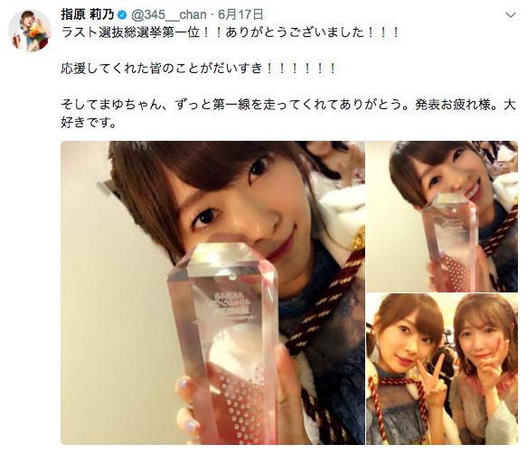 【6月22日】AKB旋風が吹き荒れた! 最高にPOPな女の子画像まとめ【アイドル編】