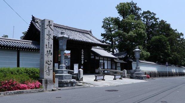 『FCP』で宿泊予定の妙心寺大心院