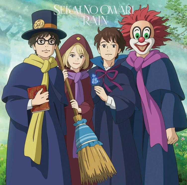 SEKAI NO OWARI 新曲が『メアリと魔女の花』主題歌に メアリ風ジャケットが話題