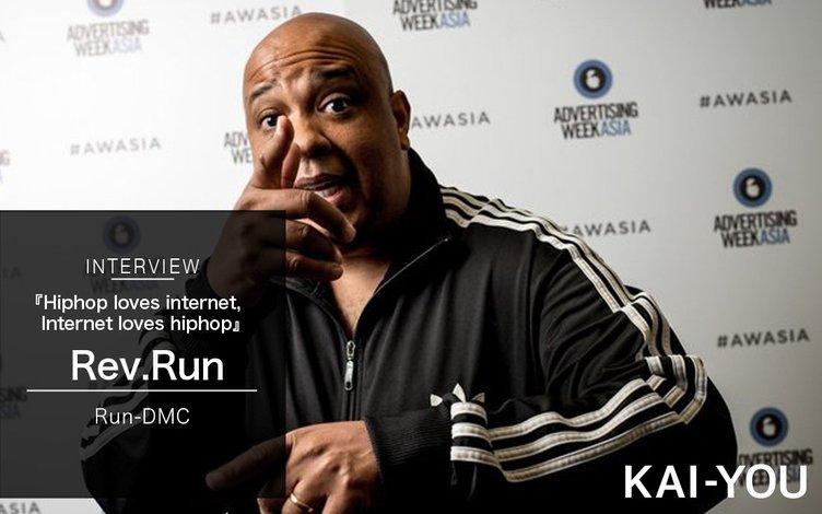 Rev.Run(Run-DMC)来日インタビュー 「ヒップホップとネットは相思相愛」