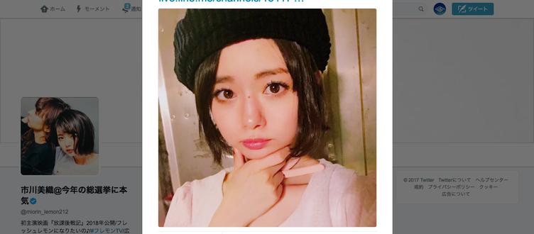 【5月26日〜6月1日】今週Twitterに投稿された最高に可愛いAKBグループ画像まとめ