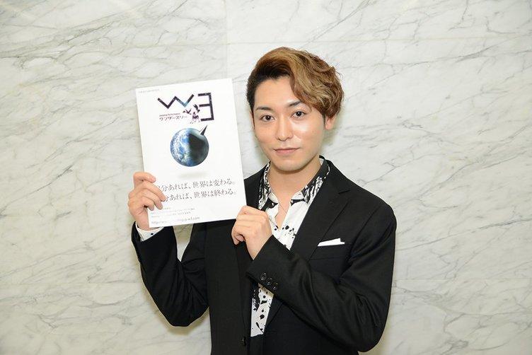 手塚治虫『W3』舞台化 俳優 川原一馬インタビュー「台本のない舞台」への挑戦